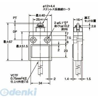 【キャンセル不可】オムロン(OMRON)[D4C-0002] 小型リミットスイッチ D4C0002【キャンセル不可】