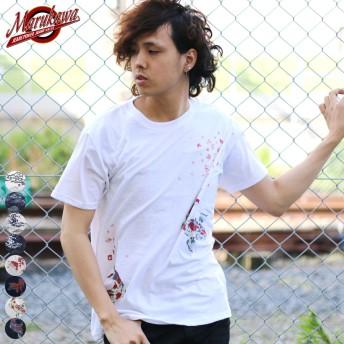 Tシャツ - MARUKAWA Tシャツ メンズ 夏 和柄 半袖 ホワイト/ネイビー M/L/LL【 ティーシャツ クルーネック 鯉 金魚 桜 雲 波 シンプル】