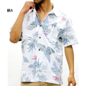 シャツ - MARUKAWA アロハ シャツ 大きいサイズ メンズ 夏 オープンカラー 綿 全7色 2L/3L/4L/5L【半袖 開襟 プリント 総柄 裏使い】