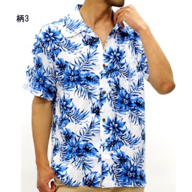 シャツ - MARUKAWA アロハ シャツ 大きいサイズ メンズ 夏 オープンカラー レーヨン 全10色 2L/3L/4L/5L【半袖 開襟 プリント 総柄】