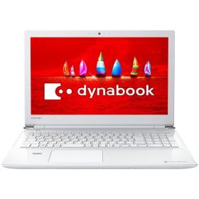 dynabook AZ25/FW Webオリジナル 型番:PAZ25FW-SDC
