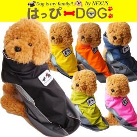 犬服 レインコート 着せやすい 犬の服 ドッグウェア 犬用品 ペットウェア カッパ マジックテープ 雨具 ポンチョ 可愛い おしゃれ 通販 洋服 かわいい かわいい犬服 お洒落 ペット服 ワンちゃん服