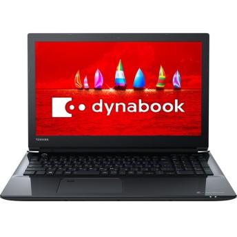 dynabook AZ45/FB Webオリジナル 型番:PAZ45FB-SEF