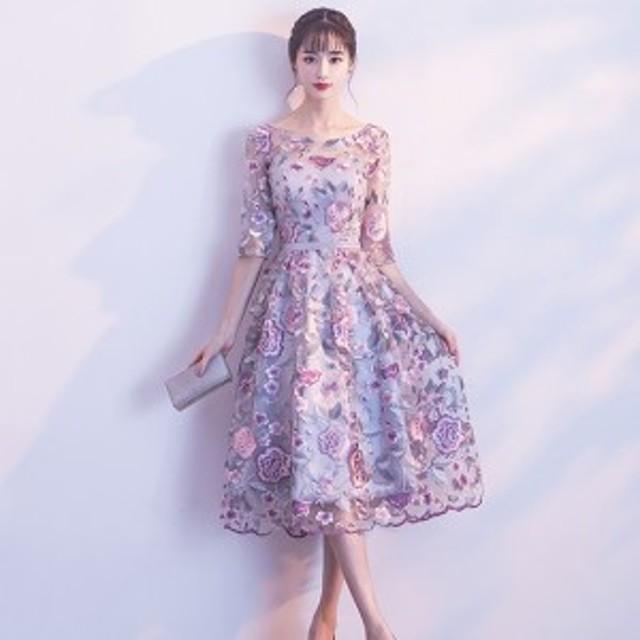 40b753e2d62fd パーティードレス ワンピース フレア 結婚式 二次会 発表会 シースルー お呼ばれ 大きいサイズ 韓国 ミモレ丈