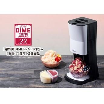 【DOSHISHA】電動ふわふわとろ雪かき氷器 KTY-18BK ブラック W145×D200×H355 その他のキッチン家電
