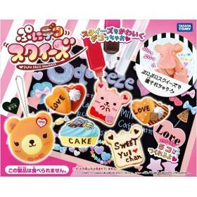 タカラトミー ぷにデコスクイーズ おもちゃ