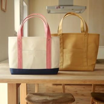 倉敷帆布のトートバッグ M(A4)サイズ 組み合わせ自由でお作りします。
