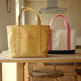 倉敷帆布のLサイズトートバッグ 組み合わせ自由でお作りします。