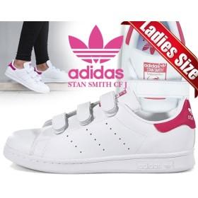【アディダス スタンスミス レディース】adidas STAN SMITH CF J ftwwht/ftwwht/bopink【ベルクロ ウィメンズ スニーカー スリッポン】STAN SMITH