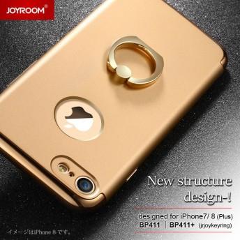 iPhone 8 plus 9H ガラスフィルム 付き ケース カバー アイホン7 アイフォン7 iPhone 7 プラス カバーケース 9H ガラス フィルム ガラスフィルム JOYROOM正品 g