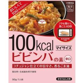 大塚食品 マイサイズビビンバの素 1食