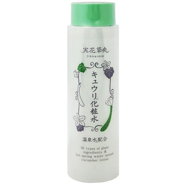 ビピット VIPIT 実花草爽 キュウリ化粧水 200ml 化粧品 コスメ
