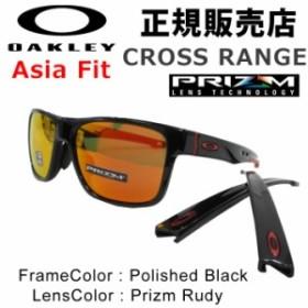 20ea8d99a3 代引料無料 OAKLEY オークリー サングラス CROSS RANGE 9371-0857 クロスレンジ PRIZM AsiaFit アジアン