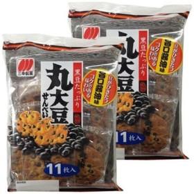 三幸製菓 丸大豆せんべい 1セット(2袋入)