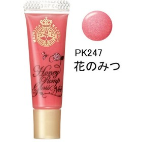 マジョリカマジョルカ ハニーポンプグロスNEO PK247(花のみつ) 資生堂