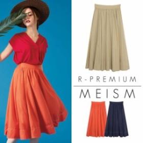 2018 裾ステッチ切替えボリュームフレアスカート レディース スカート フレア ステッチ ウエストバックゴム  PREMIUM MEISM ミズム
