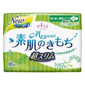 ナプキン スリム 特に多い日の昼用 羽つき 27cm エリス Megami(メガミ) 素肌のきもち超スリム 1個(18枚) 大王製紙
