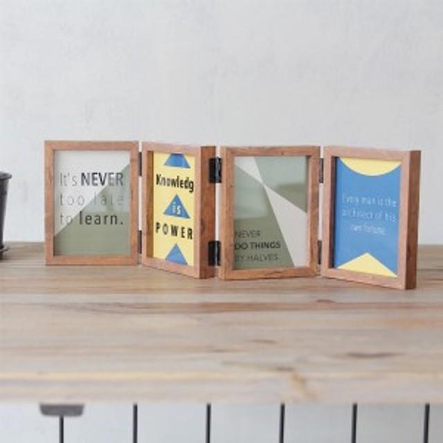 リンキングフレーム おしゃれ フォトフレーム 8枚飾れる木枠風の写真立て 折り畳み式 L判サイズ