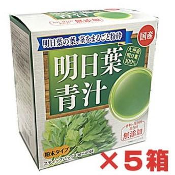 新日配薬品 九州産明日葉青汁 3g×40包×5個