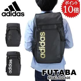 セール30%OFF アディダス バックパック フラップタイプ adidas 55043 B4サイズ 通学 スポーツ 高校生 大学生 メンズ レディース