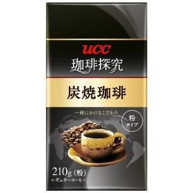 コーヒー粉UCC上島珈琲 スーパーアロマ 炭焼珈琲 VP 1袋(210g)