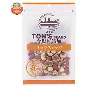 【送料無料】 東洋ナッツ食品  トン 食塩無添加 ミックスナッツ 大  175g×10袋入