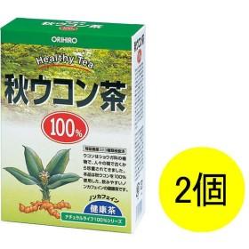 オリヒロ NLティー100% ウコン茶 1セット(26包×2箱) お茶