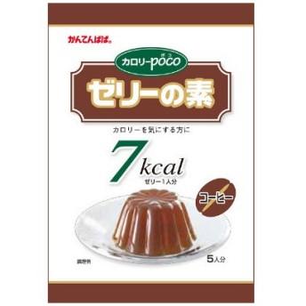 かんてんぱぱ カロリーポコゼリーの素 コーヒー味 1袋