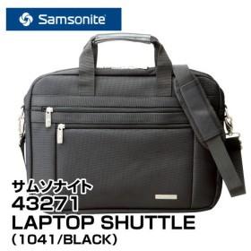 ブランド メンズブリーフケース サムソナイト LAPTOP SHUTTLE 43271 ラップトップシャトル_4582357832382_21