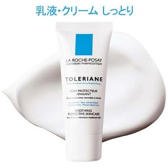 ラロッシュポゼ 敏感肌用しっとり保湿クリームトレリアン 39g