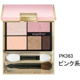 マキアージュ トゥルーアイシャドー PK363(ピンク系) 3.5g 資生堂
