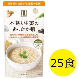 薬日本堂(ニホンドウ) 本葛と生姜のあったか粥 1セット(180g×25食)