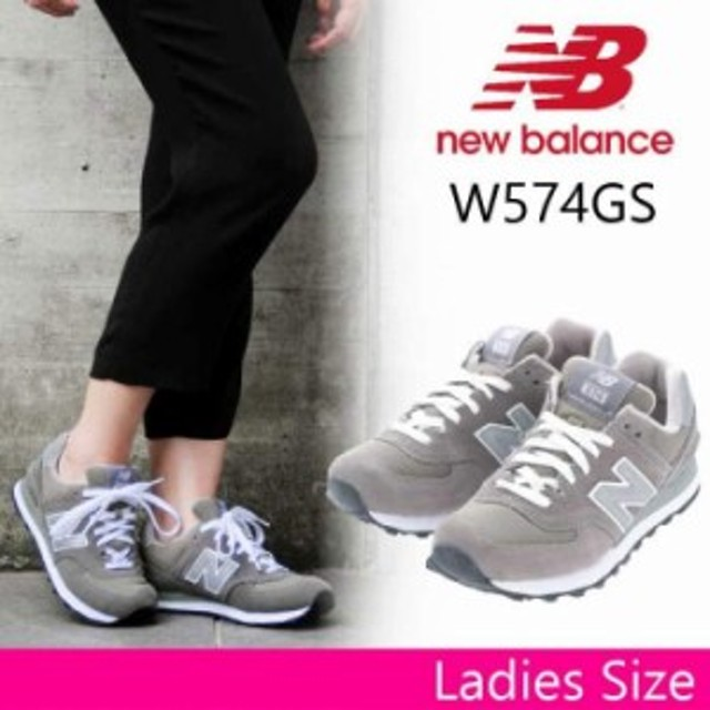 online store 8d913 934ad New Balance W574GS ニューバランス 574(nb0009) 通販 LINE ...
