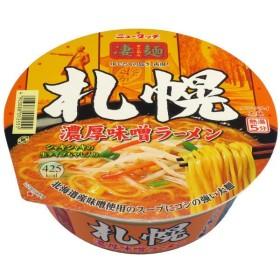 ヤマダイ 凄麺 札幌濃厚味噌ラーメン 3個