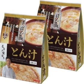 マルコメ 名店の味巡り ぽん多とん汁 1セット 2袋(5食入×2袋)