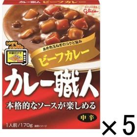 グリコ カレー職人 ビーフカレー中辛 1セット(5食)