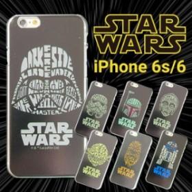 f820598d98 iphone6/6s ケース スターウォーズ カバー スター・ウォーズ ダースベイダー R2-D2 ボ