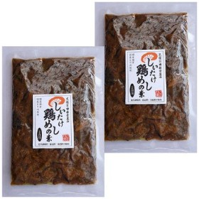 LOHACO限定天領日田椎茸屋のしいたけ鶏めしの素 1セット(2袋入)