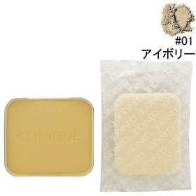 クリニーク CLINIQUE パーフェクトリー リアル ラディアント スキン コンパクト メークアップ 26 #01 アイボリー (レフィル) 10g 化粧品 コスメ