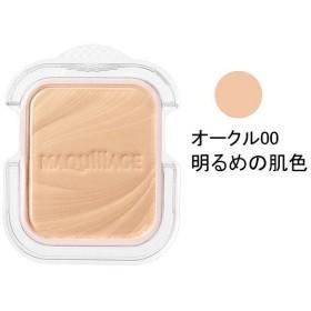 マキアージュ ドラマティックパウダリー UV (レフィル) オークル00 SPF25・PA+++ 資生堂