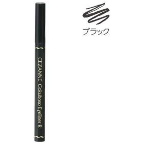 CEZANNE(セザンヌ) 極細アイライナーR 10(ブラック) セザンヌ化粧品
