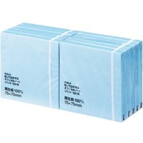アスクル ふせん 貼ってはがせるオフィスのノート 75×75mm ブルー 10冊