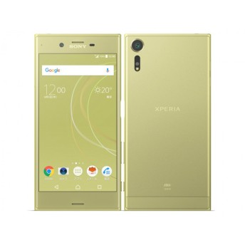 SIMフリー SOV35 Xperia XZs シトラス [Citrus] SONY 未使用品 白ロム スマートフォン