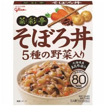 グリコ 菜彩亭 そぼろ丼 140g 1食