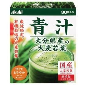 青汁 1箱(30袋入) アサヒグループ食品 青汁