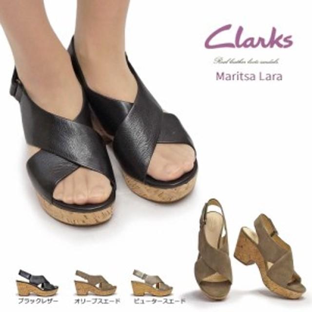 Clarks クラークス 厚底レザーサンダル Maritsa Lara 239G
