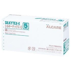 アルケア シルキーテックス・E 5号 5cm×5m 13674 1箱(6巻入)