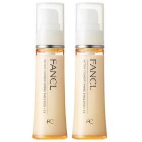 FANCL(ファンケル) アクティブコンディショニング EX 乳液 I さっぱり 30mL 2本セット