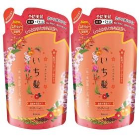 いち髪 濃密W保湿ケア コンディショナー 詰替用 1セット(2個) クラシエホームプロダクツ