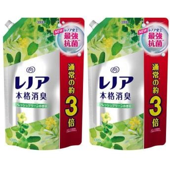 レノア本格消臭 フレッシュグリーンの香り 詰め替え 超特大 1320mL 1セット(2個入) 柔軟剤 P&G
